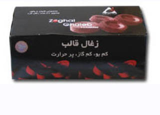 Zoghal Ghaleb Charcoal Briquettes (33mm) (32's)